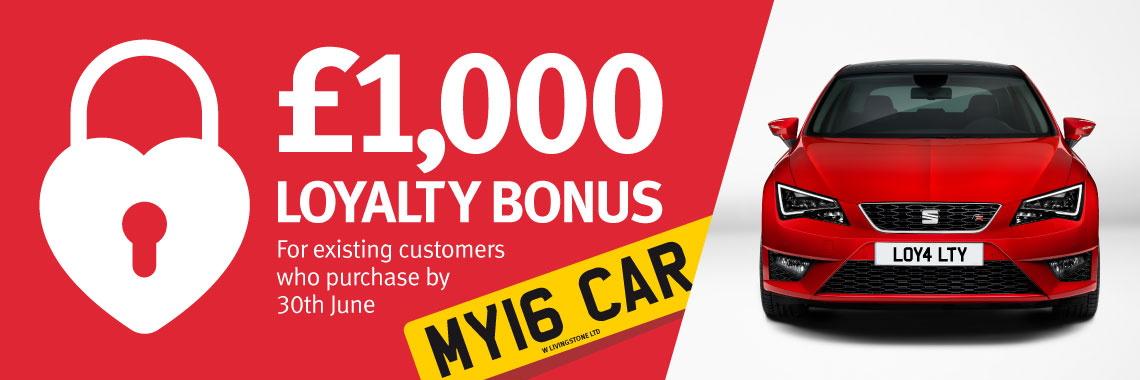 £1000 Loyalty bonus